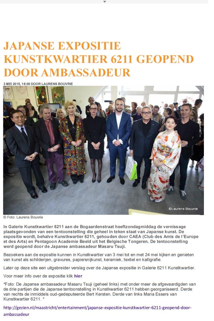 Ambassadeur bezoekt Galerie kunstkwartier